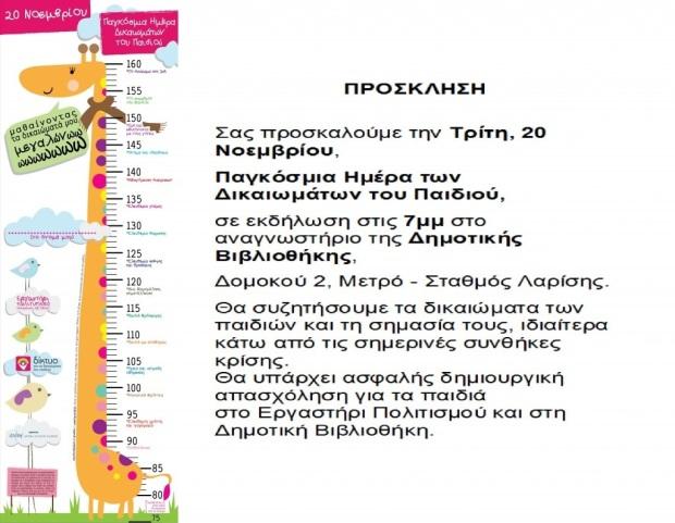 20121120-113424.jpg
