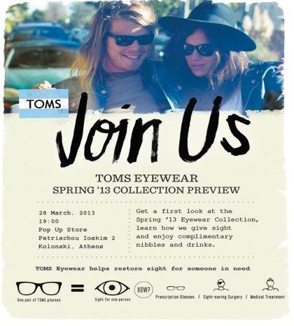 Γυαλιά Ηλίου TOMS. Με κάθε αγορά ζευγαριού γυαλιών ηλίου, η TOMS θα βοηθήσει στο να αποκατασταθεί η όραση ενός ανθρώπου που το έχει ανάγκη.