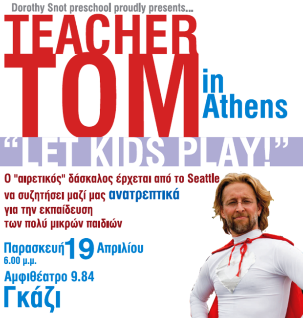 Teacher Tom in Athens