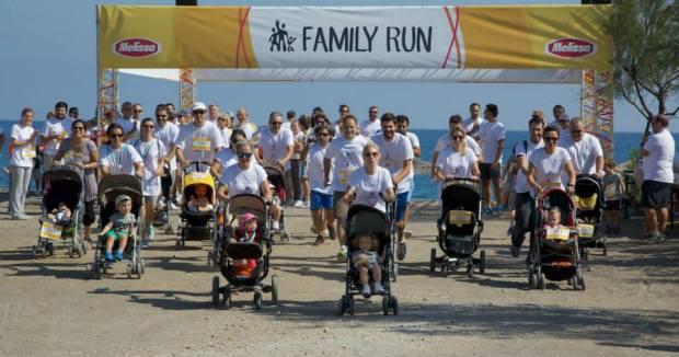 Το πρώτο Family Run ολοκληρώθηκε με μεγάλη επιτυχία!!!!