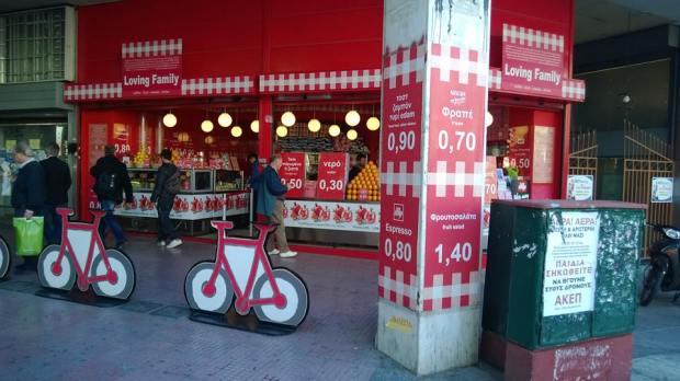 Loving family: ενα μαγαζι στην καρδιά της Αθήνας που τα έχει όλα και συμφέρει!
